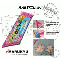 SABIKIKUN