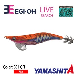 EGI SUTTE Q LIVE SOUND 490NM 3.0