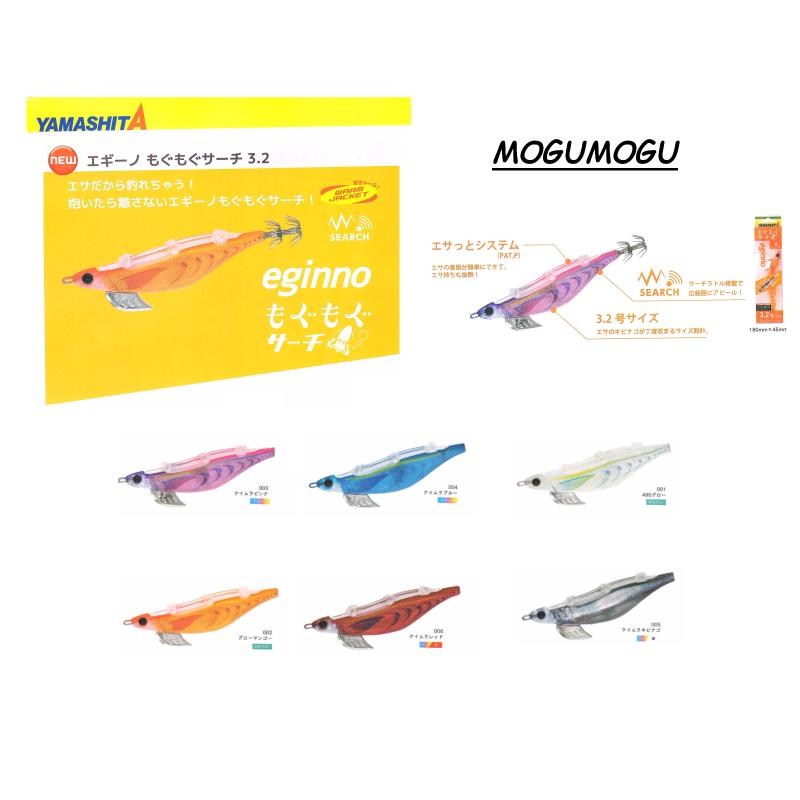 EGINNO MOGUMOGU
