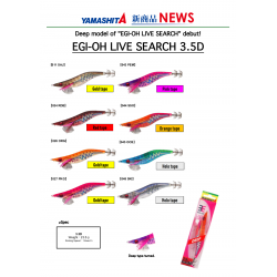 EGI OH LIVE SEARCH SOUND 3.5 DEEP