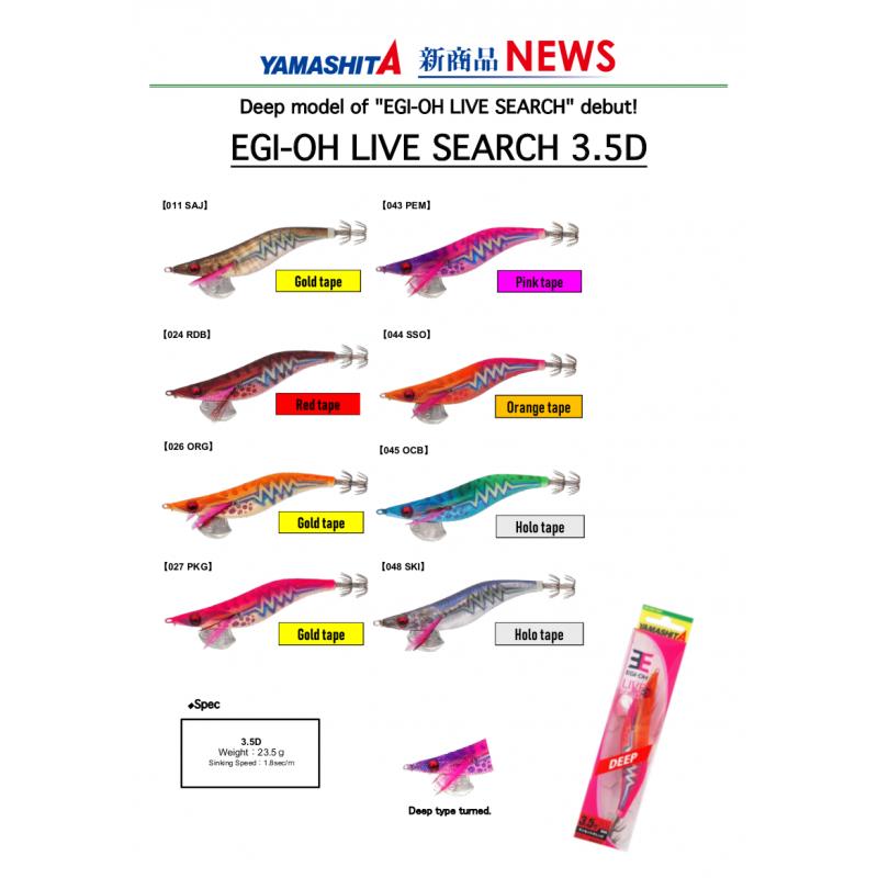 EGI OH LIVE SEARCH SOUND 3.5 DEEP