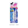 BS-023925 ONE TOUCH PIN LIGHT COL. MULTICOLOR